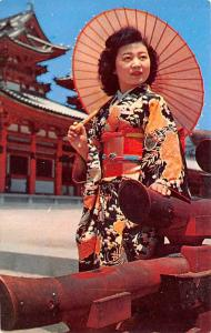 Japan Old Vintage Antique Post Card Girl with parasol Kyoto Unused