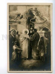 234709 Marriage of the Virgin MADONNA by DELANCE Vintage SALON