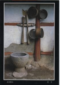 Korea - Traditional mortar and sifter on a mount Chili farm