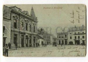 3114439 Czech Republic HOLESOV Greetings Vintage postcard