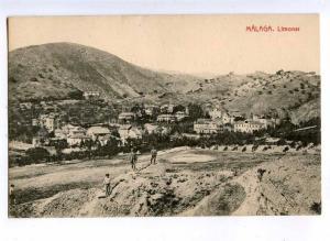 190731 SPAIN MALAGA Limonar Vintage postcard
