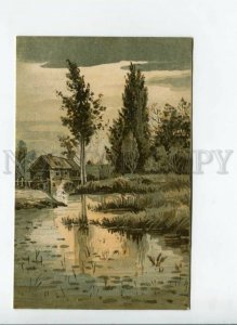 3170863 Water MILL Landscape Vintage LITHO Russian PC