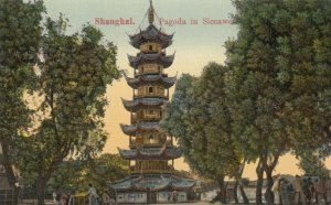 SHANGHAI , China , 1900-10s ; Pagoda in Siccawei