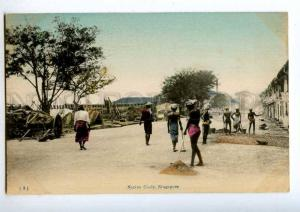 192134 SINGAPORE Native Cooly Vintage postcard
