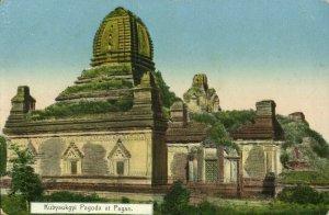 burma myanmar, PAGAN BAGAN, Kubyaukgyi Pagoda (1910s) Postcard