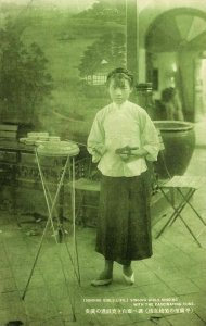 china, Beautiful Sing-Song Girls, Prostitutes Concubines Courtesans (1910s) VI