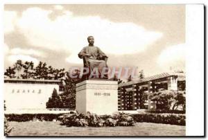 Old Postcard China Lu Xun 1881 1936