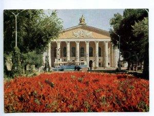238911 USSR Kyrgyzstan Frunze Bishkek Opera and Ballet Theatre old postcard