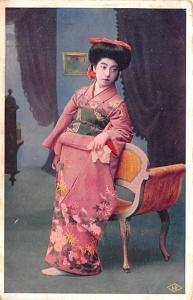 Japan Old Vintage Antique Post Card Woman in Dress Unused