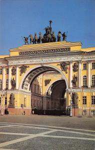 BR85292 leningrad arch of the general staff building russia