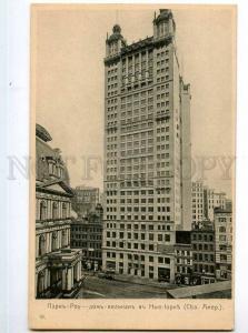 248404 USA NEW YORK Skyscraper Park Row OLD russian Putvinskiy
