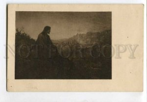 401124 Jesus Vintage poland russian postcard