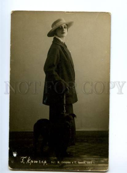 138994 KRUGER Russian BALLET Star Dancer BULLDOG vintage PHOTO