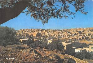 Israel Old Vintage Antique Post Card General view Hebron Unused