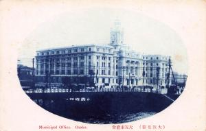 Municipal Office, Osaka, Japan, Early Postcard, Unused