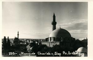 MOSQUE CHARICH-ALEP Aleppo SYRIA VINTAGE REAL PHOTO POSTCARD RPPC