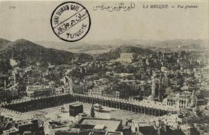saudi arabia, MECCA MAKKAH, General View Holy Kaaba (1910s) Islam Postcard