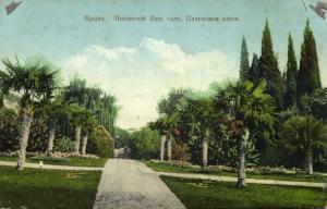 ukraine russia CRIMEA CRIMÉE Lot of 6 Postcards, Valta, Orcanda, Livadia (1910s)