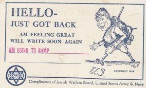 HELLO - Just Got Back , Jewish Welfare Board , 00-10s