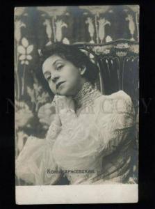 134970 KOMMISSARZHEVSKAYA Famous Russian DRAMA Actress Photo
