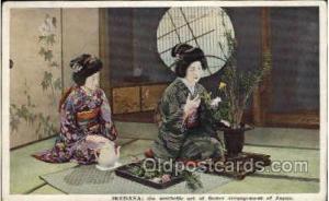 Ikebana Nippon Yusen Kaisha Ship, NYK Shipping Postcard Postcards Unused