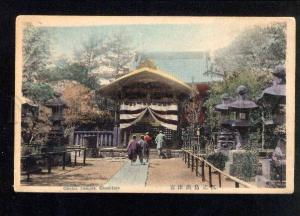 035208 JAPAN ENOSHIMA Okutsu Temple Vintage PC