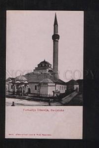 071666 BOSNIA Banjaluka Ferhadija Dzamija Vintage PC