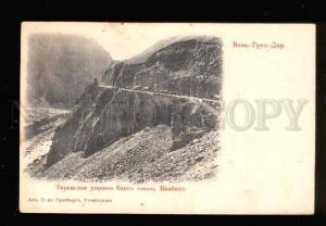 042357 CAUCASUS War Georgian road Terekskoe gorge