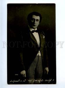 156175 GORIN-GORYAINOV Russian DRAMA Theatre ACTOR vintage PC