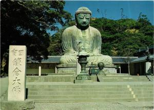 CPM KAMAKURA Daibutsu JAPAN (677587)