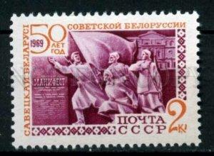 507059 USSR 1969 year Anniversary Belarusian Republic stamp