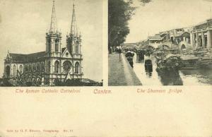 china, CANTON GUANGZHOU 廣州, Shameen Bridge, Roman Catholic Cathedral (1899)