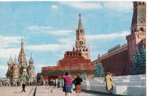 Russia, Moscow, The Red Square and Lenin Mausoleum, 1964 unused Postcard