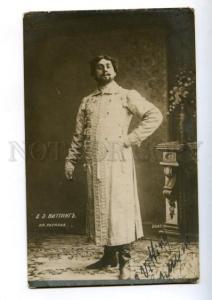 174535 VITTING Russian OPERA singer RUSALKA Vintage photo PC