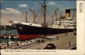 Yokohama Japan Steamship at Dock - USS Preston Ship Cancel Postcard 1956