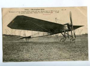 205523 FRANCE AVIATION airplane Sela Hauser #1621 vintage