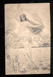 027740 Semi-Nude WITCH Fairy on Bog By ED vintage PC