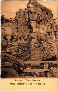 CPA VERONA Teatro Romano. Parte occidentale di retroscena. ITALY (448662)