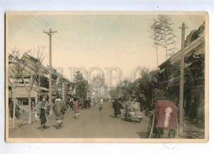 206472 JAPAN Yokohama Vintage tinted postcard