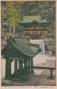 Sandaibyo Omizuya Nitenmon Nikko Antique Japanese Postcard