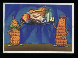 180006 corn as people Lalayants & Arkadiev postcard