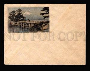 022271 JAPAN FUJI from KAWAI bridge Wooden cover