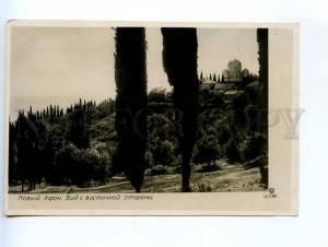 232637 CAUCASUS Abkhazia New Athos Vintage photo postcard