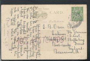 Genealogy Postcard - Owen - The Grammar School, Shaftesbury, Dorset  RF4375