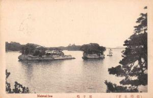 Matsushima Japan Scenic View Postal Used Railway Mail Antique Postcard J71772