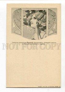 288615 MUCHA Art Nouveau ADVERTISING Pruzhan loss hair RUSSIA