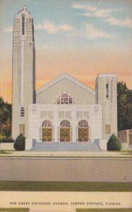 Florida Tarpon Springs New Greek Orthodox Church