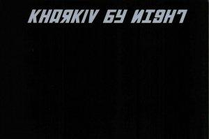 NEW Postcard, Soviet Kharkiv USSR CCCP by Night, Humor, Novelty, Fun, Funny DW8