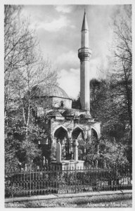 Alipasina Mosque Sarajevo Bosnia Real Photo Old Postcard