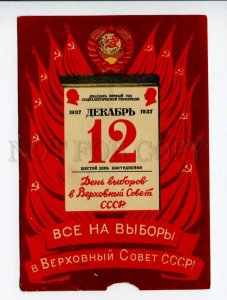 414360 USSR 1937 Livanova All the elections to the Supreme Council Vintage